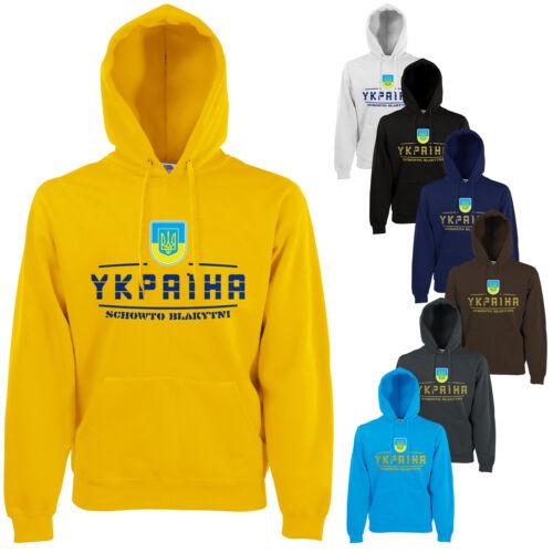 Ucrania fan Hoodie sudaderas wm2018