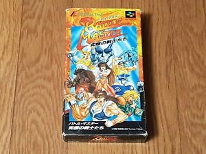 Korean-Import-Version-Battle-Master-Toshiba-EMI-Nintendo-Super-Famicom-Game-SNES