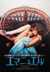 Softcore erotic cult movies