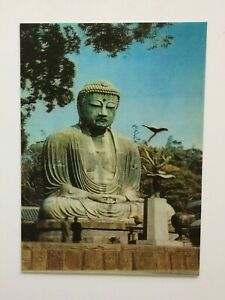 3D-Lenticular-Postcard-034-THE-GREAT-BUDDHA-034-Printed-by-Toppan-Tokyo-Japan