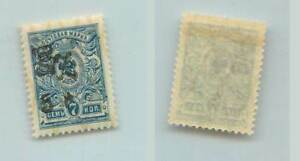 Armenia 1920 SC 212 mint handstamped type For G over type C black . f7413