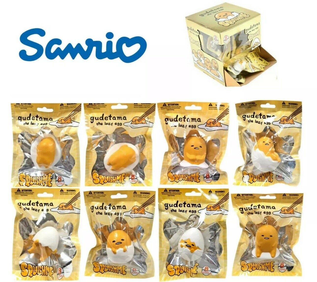 Box of 24 Sanrio GUDETAMA THE LAZY EGG SQUISHME SQUEEZE SQUISHY