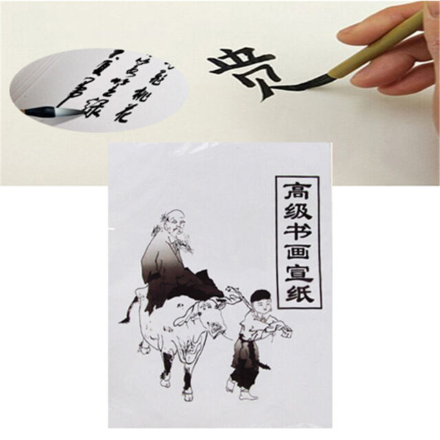 30Pcs 35 cm*26 cm Xuan Paper White Chinese Raw Rice Paper Painting Calligraphy