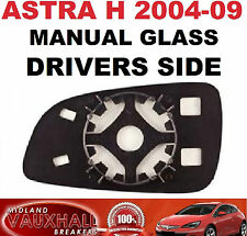 ASTRA H MK5 MANUAL WING MIRROR GLASS DRIVERS OFF RIGHT SIDE CLUB LIFE VAN CDTI