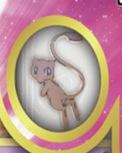 Pokemon Hidden Fates Mew Pin Collection Pin PRESALE Ships 8//23