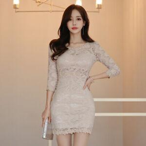 save off a0a8e 9ca0c Dettagli su Elegante vestito abito donna slim corto tubino beige panna  pizzo morbido 5041