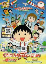Chibi Maruko-chan DVD Movie: Italia kara Kita Shounen (The Boy From Italy) Anime