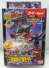 Battle B-DAMAN Zero2 System : 'CHROME LEVAN' Roller Core by Takara & Sonokong