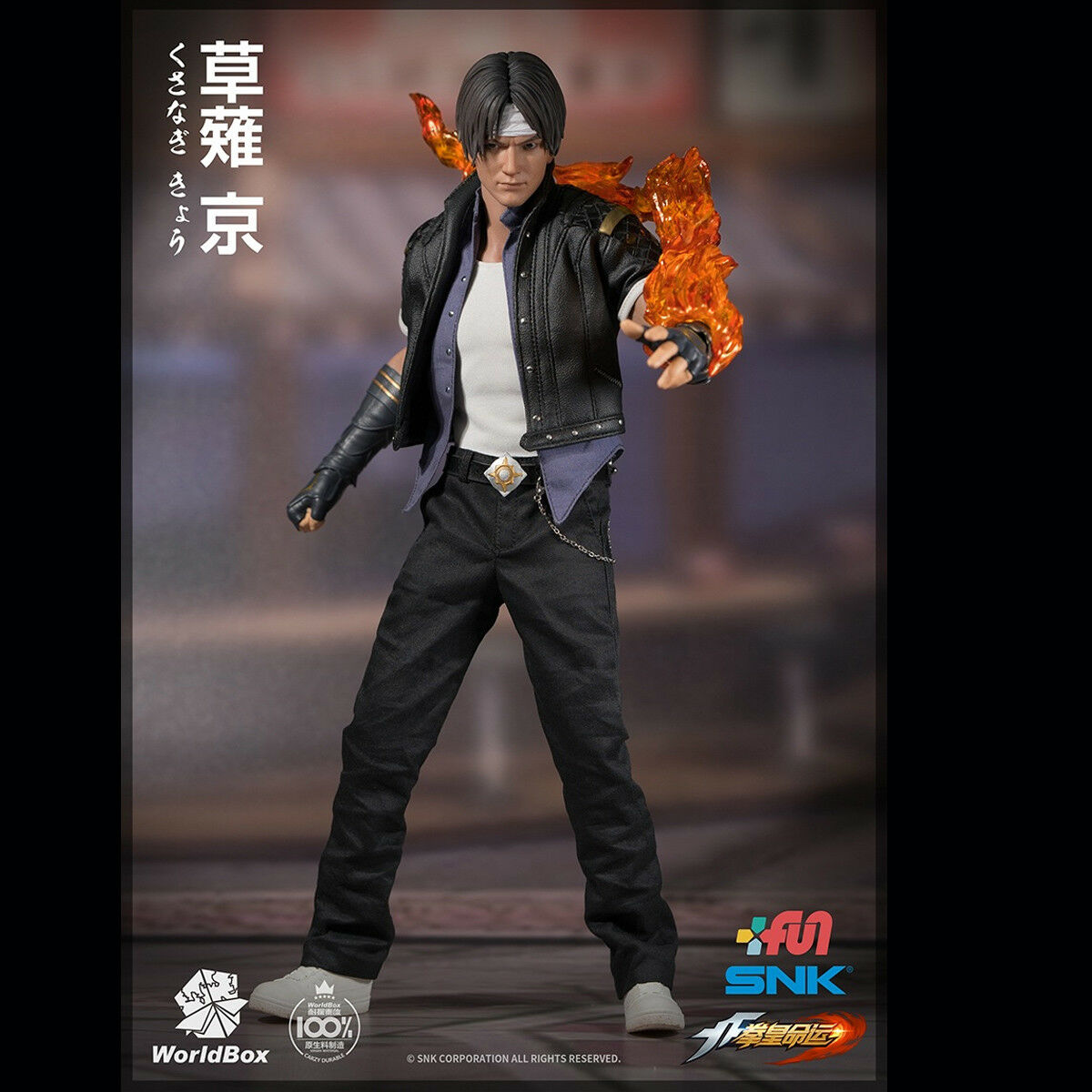World Box KF007 The King Of Fighters-1/6th Scale Kyo Kusanagi Collectible Figure