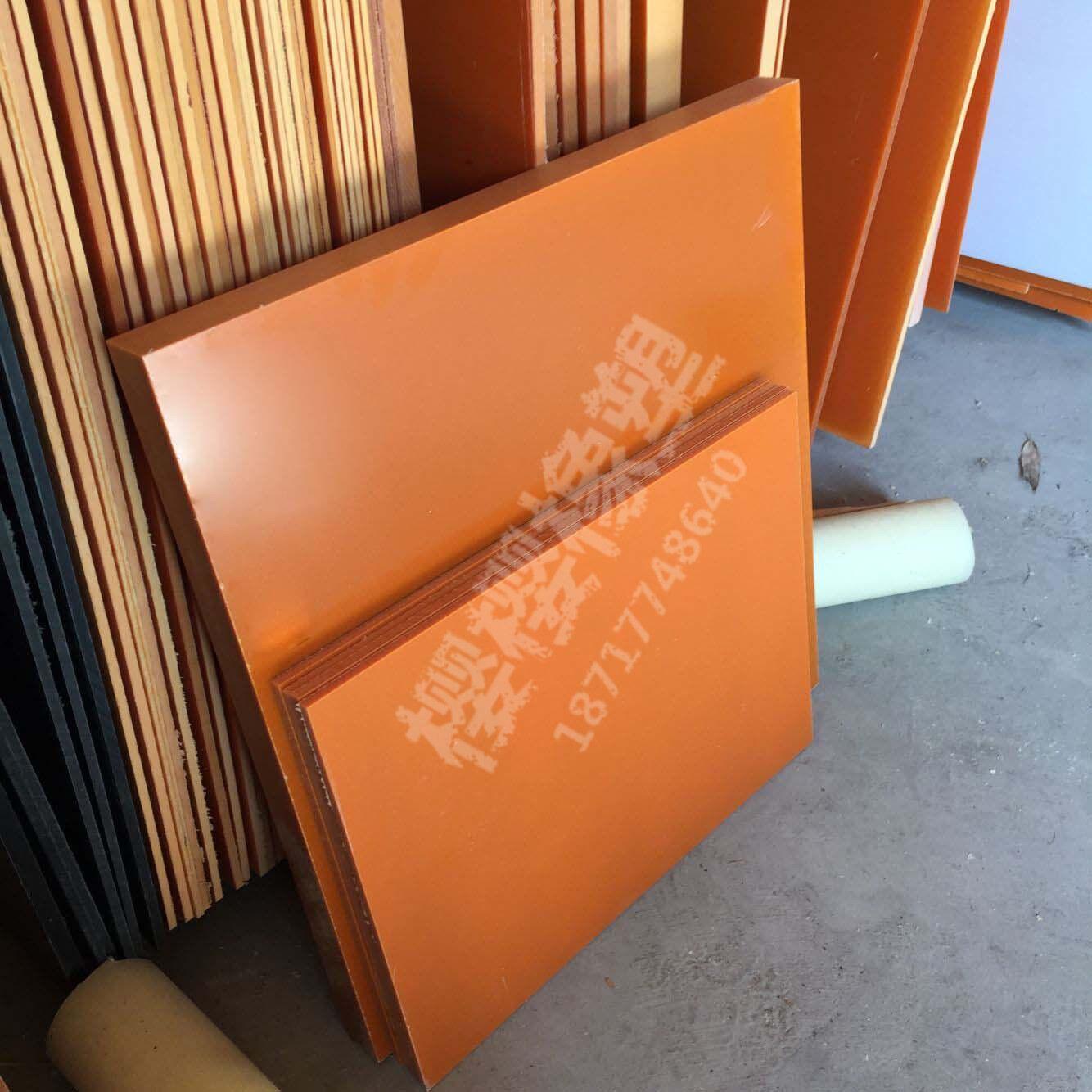 "1pcs Bakelite Phenolic Flat Plate Sheet 10mm x 100mm x 100mm 4/"" 4/"" #EE-CF  GY"