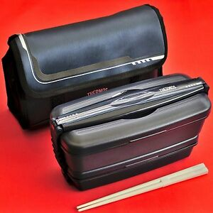 large big thermos bento lunch box with bag adult 900 ml djb 903w chopsticks ebay. Black Bedroom Furniture Sets. Home Design Ideas