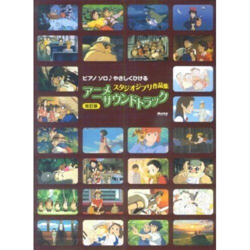 Studio Ghibli /'Anime Soundtrack/' 44 Piano Sheet Music Collection Book