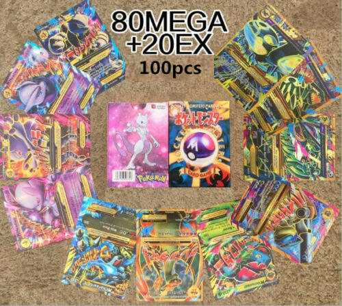 100pcs 80 MEGA+20 EX Pokemon Card Holo Flash Trading GX Cards Mixed No Repeat