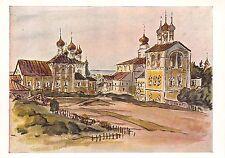 BR11134 E Bernshteim El conjunto del monasterio de Borisoglebsk  postcard russia