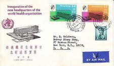Cover: Hong Kong, FDC, New York, NY, Sep 20, 1966 (S7634)