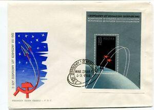 1962 I-szy Zespolowy Kosmiczny Vii Pierwszy Dzien Obiegu Zespokowy Space Nasa