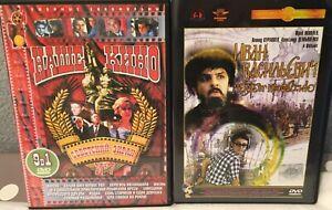 Russische Komödie Filme