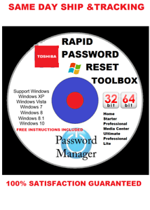 Toshiba-Password-Reset-Disk-Recovery-Password-Removal-Windows-XP-VISTA-7-8-10
