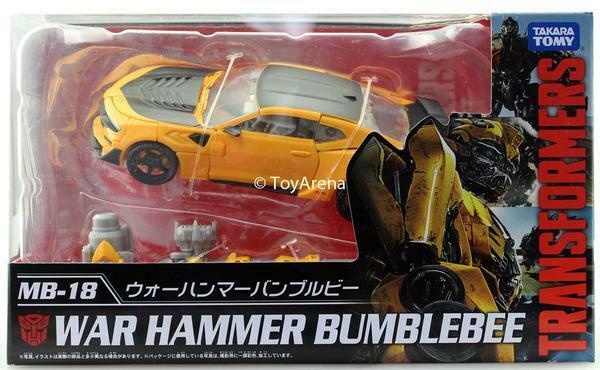 Transformers Movie The Best MB-18 War Hammer Bumblebee Action Figure