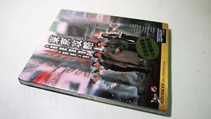 Tokyo-Raiders-Blu-ray-Hong-Kong-Action-Comedy-Jingle-Ma-Tony-Leung-BRAND-NEW