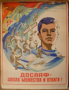 Original Russian Soviet Poster DOSAAF is school of bravery and courage Surikov