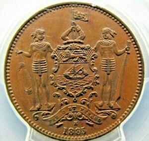 British North Borneo 1 Cent 1885-H PCGS AU 58.  Key date, rare grade.