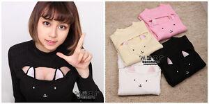 Hot Sexy Harajuku Open Chest Cat Sweater Slim fit Lolita Girls Woman Japanese