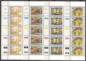 Bophuthatswana-1979-Art-Folk-Tales-Horse-4v-c-b-n22691