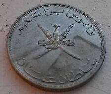 Oman - 50 Baisa since 1999 in VF Condition.