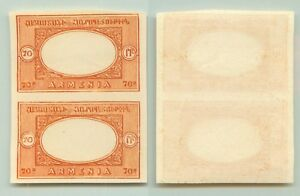 Armenia 🇦🇲 1920 70 r mint center omitted different color pair . e5933