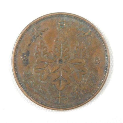 Japan 1 Sen Coin 1938 Japanese Showa Emperor Year 13