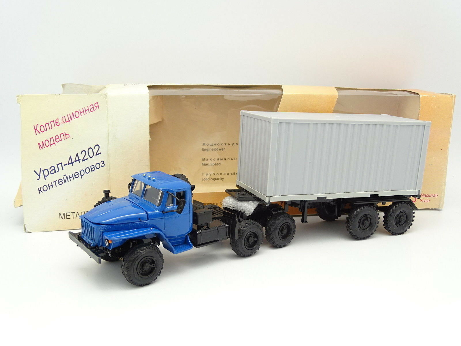 Elecon russland 1   43 - ural 44202 anh ä nger container