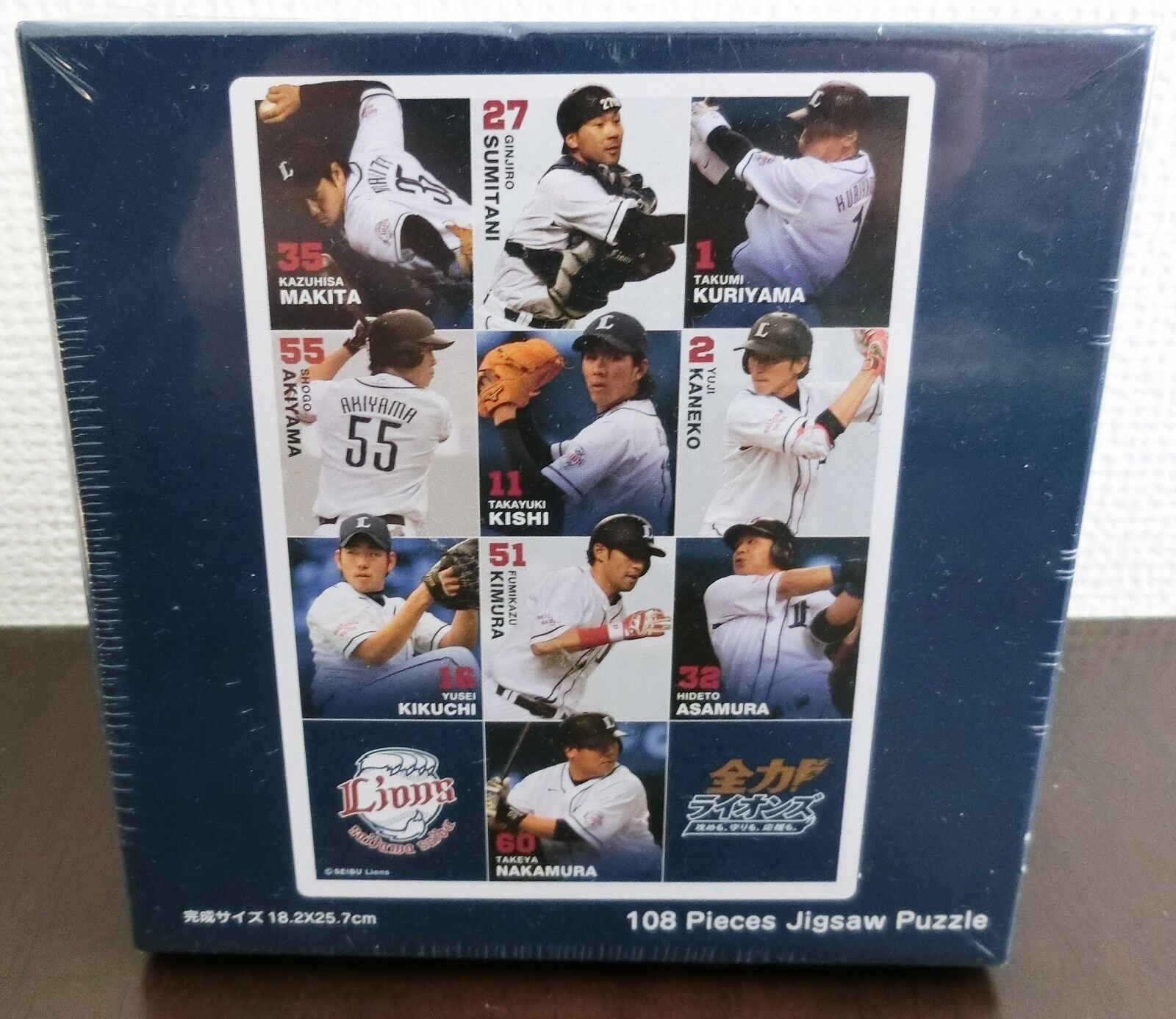 Lions 108 Pieces Jigsaw Puzzle Japanese professional baseball team F/S JAPAN NEW