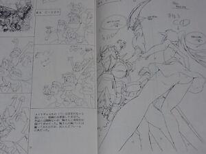 Hiroyuki Imaishi Anime Key Frame Art Collection vol.12