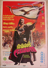 CLAN FEUDS MOVIE Ti Lung Shaw Brothers Thai Poster