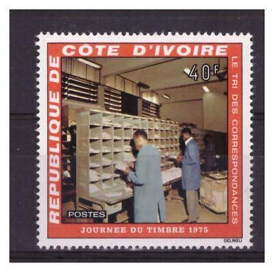 Cote D' Ivoire. Nr. 386. 40 F Neu ** . Wunderschön Modernes Design