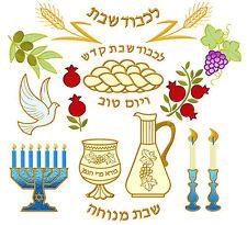 Judaica:19 Shabbath Applique Embroidery Designs 5x7