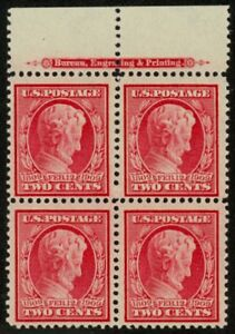369-2c-Lincoln-Bluish-Paper-Lovely-Mint-NH-Block