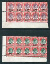 1945/48 BMA Malaya O/P S.S. KGVI 25c & $2  Stamps in Block of 10 MNH U/M