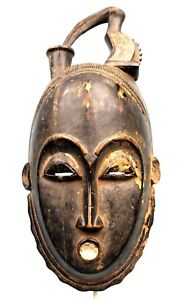 Arte Africano - Antico & Autentica Maschera Yohoure Yohure Yaouré - 32,5 CMS