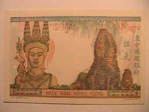1949-5-Piastre-Original-Choice-CU-Gem-French-Indochina-Paper-Money-Currency-P55d