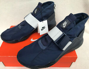 separation shoes 8bfc2 685e3 Image is loading Nike-Komyuter-SE-AA-531-400-ACG-07-