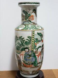 Old-Chinese-Antique-Colorful-Figures-Porcelain-Vase