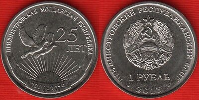 Transnistria 2017-1 rouble 25th Anniversary of the Customs service of PMR