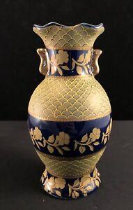 6 Inch Cobalt Blue And Gold Satsuma Vase Beautiful Marked On Bottom Vintage