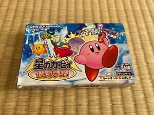 Gameboy-Advance-Kirby-amp-The-Amazing-Mirror-with-Box-amp-Manual-Japan
