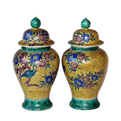 Pair Vintage Kutani Studio Porcelain Urns Covers Jar Mantle Garniture Vase