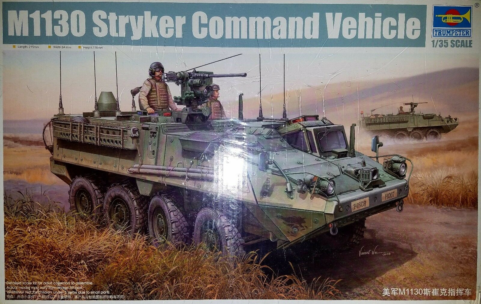 00397 Trumpeter 1 35 Model M1130 Stryker Command Vehicle Tank Armored Vehicle