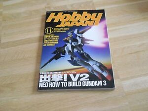 HOBBY JAPAN - N.11 - MONTHLY HOBBY MAGAZINE NOVEMBER 1993 - N. 294 - Italia - HOBBY JAPAN - N.11 - MONTHLY HOBBY MAGAZINE NOVEMBER 1993 - N. 294 - Italia