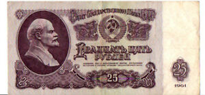 SOVIET UNION 1961 / 25 RUBLE BANKNOTE COMMUNIST CURRENCY / LENIN  #D144